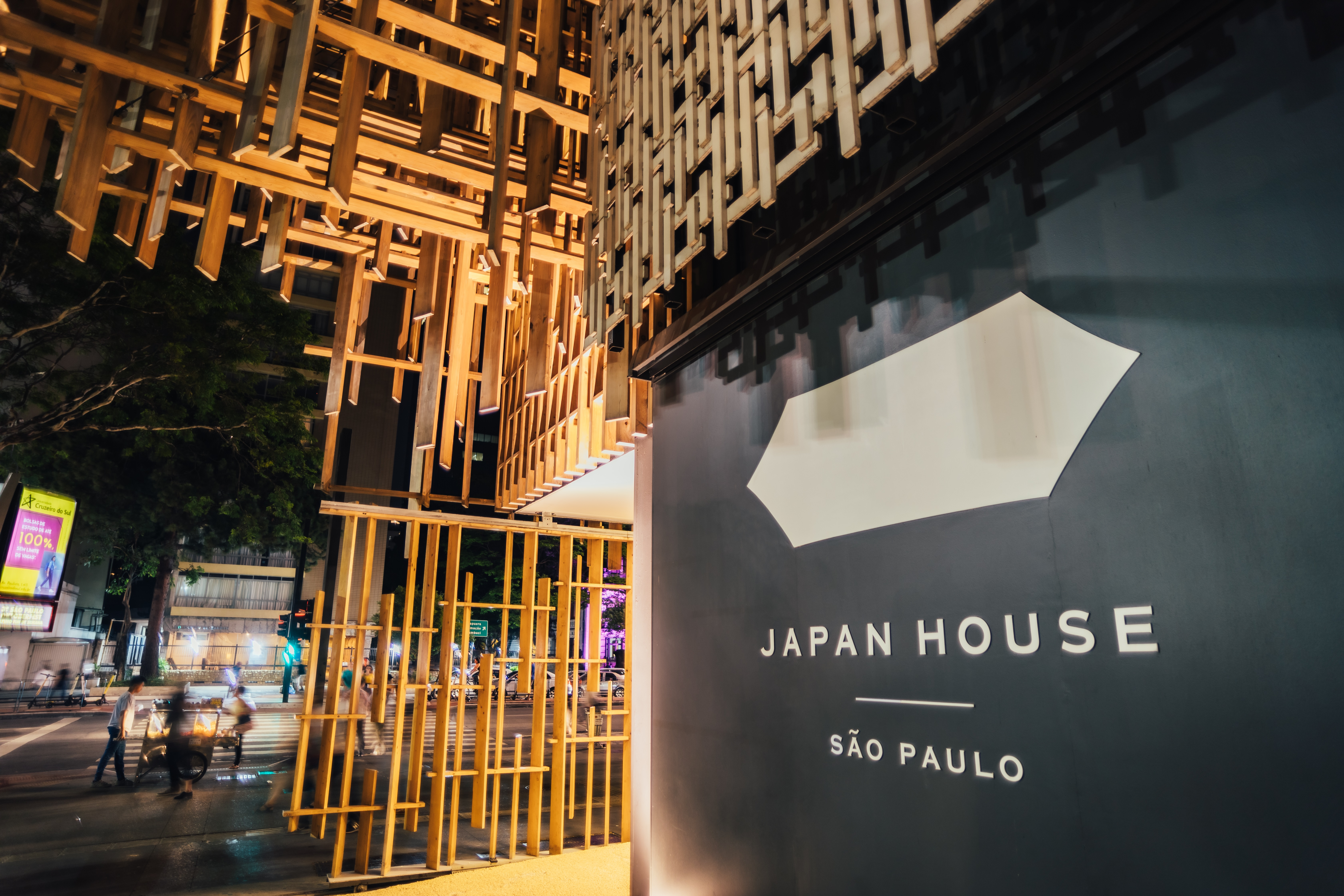 Japan House Realiza Eventos On Line Sobre Cultura Do Pais Luciana Barbo